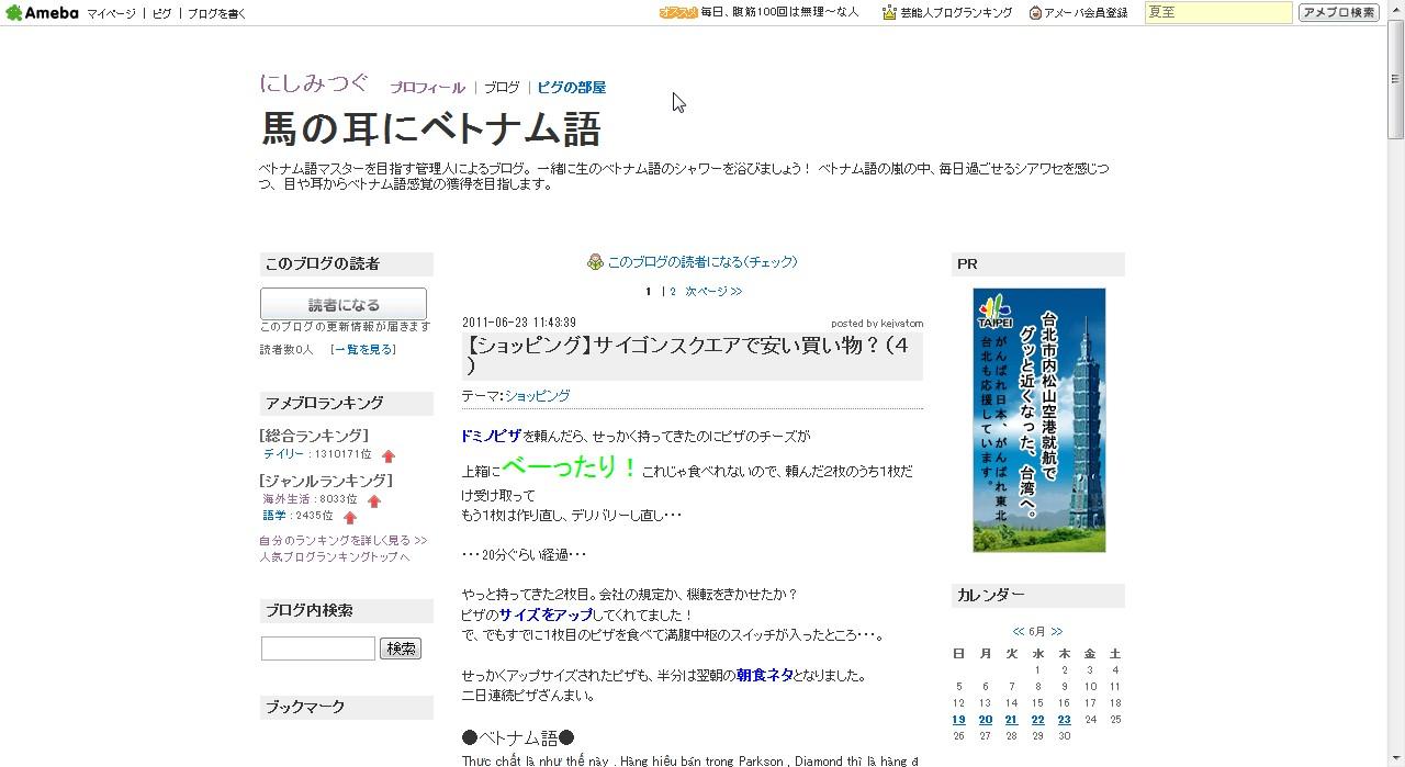 2011-02-19_122044.jpg
